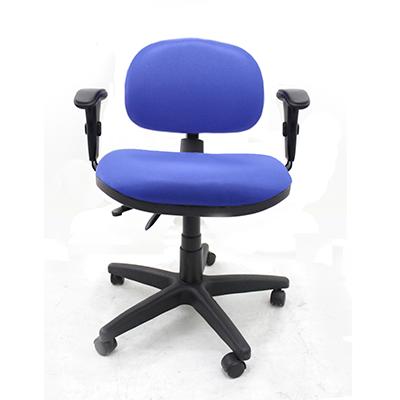 Cadeira Ergonômica Escritório New