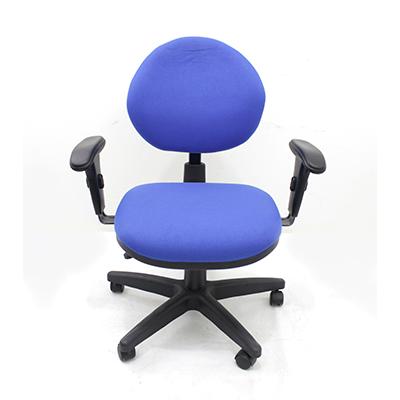 Cadeira Ergonômica Escritório Fri