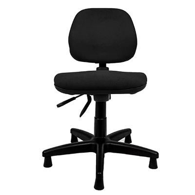 Clique aqui e saiba mais sobre Cadeira caixa ergonômica